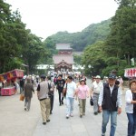 The strip toward the first shrine