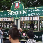The Spaten Stand