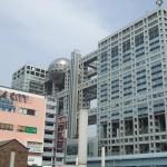 Fuji TV Building 1