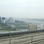 A view from Fuji TV Building