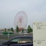 A Ferris Wheel